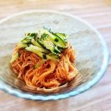 さっぱり♩ピリ辛♩韓国ビビン麺