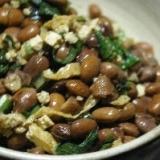 お揚げと金時豆の菜っ葉ソテー