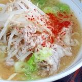 大将直伝の味噌&「札幌みそラーメン」