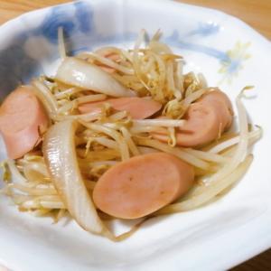 もやしと魚肉ソーセージと玉ねぎのオイスター炒め