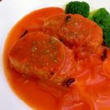 ヒレ肉のスパイス香る♪トマトソース煮