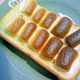 ピリッと黒胡椒の粉チーズマシュマロトースト