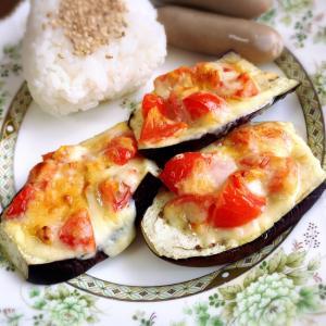 朝食やあと1品に☆ナスとトマトのチーズ焼き