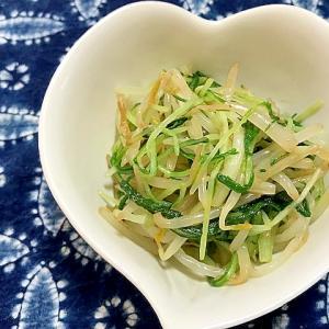 もやしと水菜のナムル