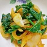 のらぼう菜と新玉葱のカレーサラダ