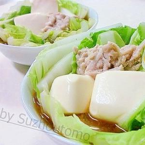 味付け簡単!「肉豆腐」