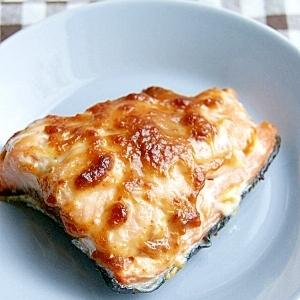 トースターで簡単!鮭の味噌マヨ焼き