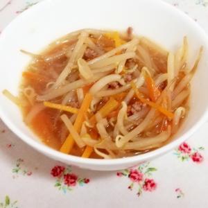 体ぽかぽか♪もやし人参ひき肉の簡単中華スープ