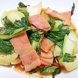 チンゲン菜とベーコンの簡単炒め