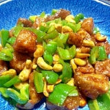 豚肉とピーマンのカシューナッツ甘辛炒め☆ミ
