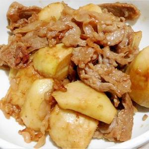 里芋と牛細切れ肉の炒め煮