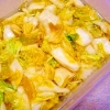 白菜と柚子☆漬物
