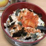 ヘルシー丼❗️納豆キムチ豆腐どんぶり