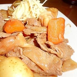 新じゃがいもが旬☆牛肉とジャガイモのうま煮