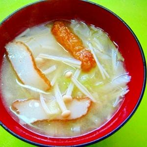 千切りキャベツとえのきさつま揚げの味噌汁