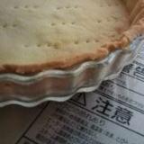 ☆さっくさくタルト台☆乳・卵なし