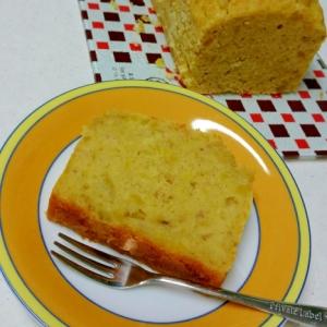 超簡単&美味しい!スイートポテト風パウンドケーキ♡