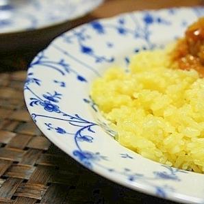 炊飯器で簡単☆カレーやドリアにターメリックライス☆