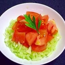 トマトの香味サラダ ~イタリアンパセリ~