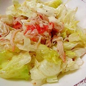 キャベツとレタスのかにかまサラダ