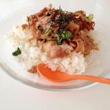 豚肉とシロナの甘辛ペッパー丼