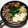 すき焼きを手軽に!「豆腐と牛肉のすき焼き風煮込み」