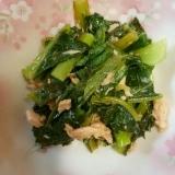 小松菜とシーチキンの塩こうじ炒め