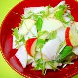 かぶとリンゴ水菜の柚子サラダ