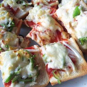簡単!美味しい!ピザトースト