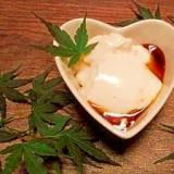 ピーナツクリームで☆ジーマミー豆腐