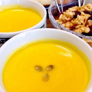 かぼちゃのスープです☆ぽっくり♪ほっくり♪こっくり