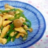 むね肉と野菜の青椒肉絲風++
