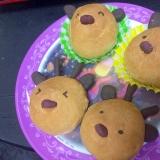 クリスマスに☆全粒粉とクッキーでトナカイのパン