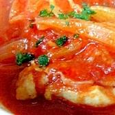 鶏胸肉のトマトソース煮
