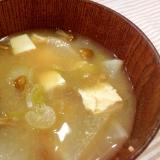 なめこと大根と豆腐のお味噌汁