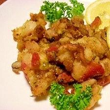ホッキ貝のカリッとハーブソテー