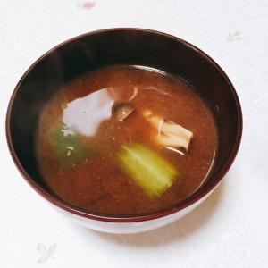 里芋、青梗菜の味噌汁