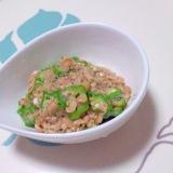 納豆オクラ和え++