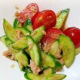きゅうり、プチトマトとツナの中華風サラダ
