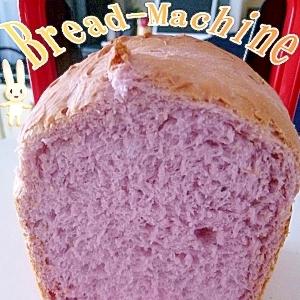 むらさき芋食パン