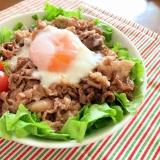 牛肉&温泉卵のサラダ丼