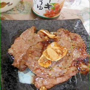 牛肩ロースの焼き肉小鉢