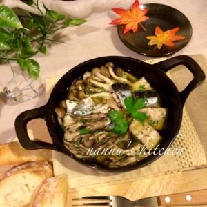 スキレットで簡単♪秋刀魚ときのこのアヒージョ