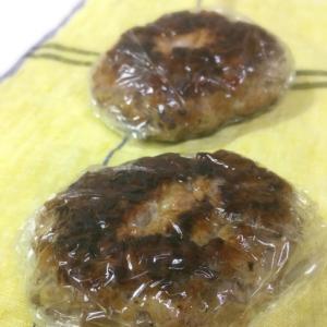 美味しい作り置きレシピ☆ハンバーグの冷凍保存方法