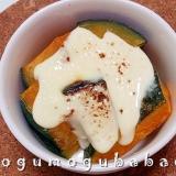 かぼちゃのマヨネーズ焼き