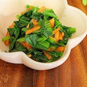 給食の味…❤ほうれん草と柿のお浸し