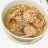 肉汁じゅわ〜♡余った餃子のタネで肉だんごスープ