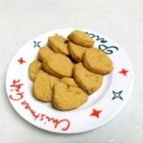 簡単!ヘルシー☆塩きなこクッキー