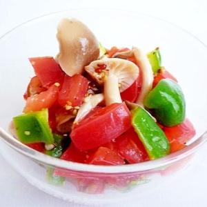 しめじとトマトとピーマンのヴィネグレットサラダ