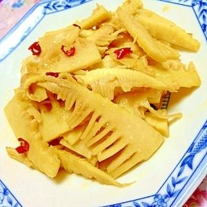 筍の塩麹入り韓国風ピリ辛メンマ